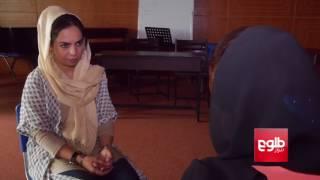 راه یابی زن ۴۷ ساله به دانشکدۀ هنرهای زیبا دانشگاه کابل