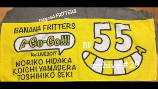 『BANANA FRITTERS A-Go-Go!!!』#29