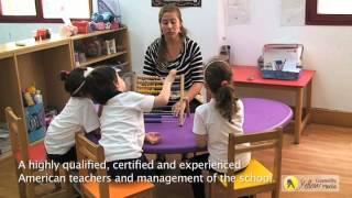 The International School Of Egypt - ISE - مدرسة مصر الدولية