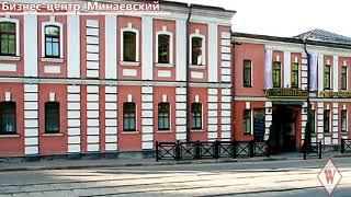 Смотреть видео WIKIMETRIA| Бизнес-центр: Минаевский | АРЕНДА ОФИСА В МОСКВЕ онлайн