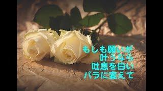 恋におちて -Fall in love- カラオケ カバー 歌詞 採点付 男 小林亜紀子 検索動画 29