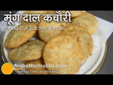 Moong Dal Khasta Kachori recipe -  Crispy Moong Dal Kachori recipe