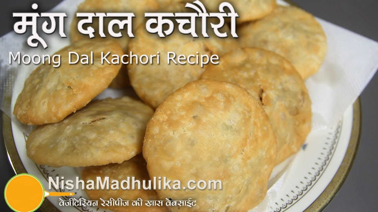 Moong dal khasta kachori recipe crispy moong dal kachori recipe moong dal khasta kachori recipe crispy moong dal kachori recipe youtube forumfinder Gallery
