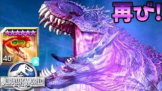 【omega09再び!】ゴルゴスクスを積んで挑むッ!#Ep84 ギガのJWTG jurassic world the game 実況 恐竜