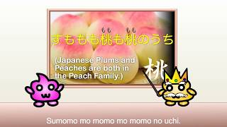 CLICK HERE→ http://www.punipunijapan.com/hayakuchi-kotoba-sumomo/ Click the link above to go to today's video review to go over what we learned today ...