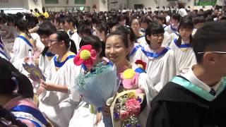 Publication Date: 2019-09-25 | Video Title: 2019-07-09 中學畢業禮花絮