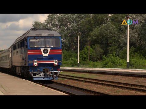 """Ослабление карантина: первый поезд """"Киев – Лисичанск"""" прибыл на Луганщину"""