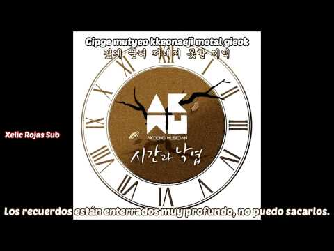 Akdong Musician (AKMU) - Time and Fallen Leaves [Sub Español+Rom+Hangul]