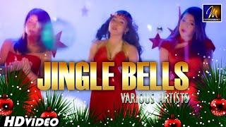 Jingle Bells  -  Various Artist    Official Music Video   MEntertainments Thumbnail