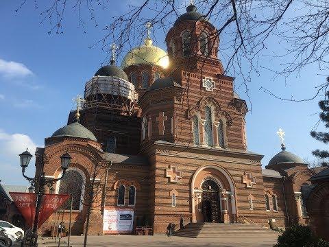 Краснодар Екатерининский собор