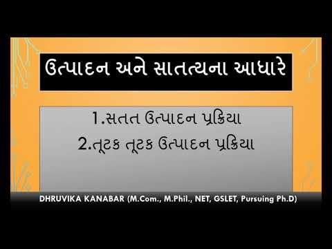 अलीगढ़ संयुक्त अस्पताल का न्यू सीएमएस ने संभाला चार्ज from YouTube · Duration:  2 minutes 13 seconds