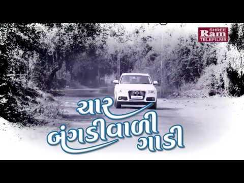 RAKASH borot.char char bangdi vadi gadi nea song 2017