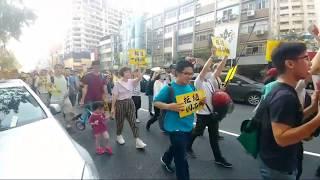 (Live) 反一國兩制遊行直播