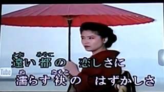 涙を抱いた渡り鳥 水前寺清子 1964年10月15日発売 (デビュー曲) 作詞:...