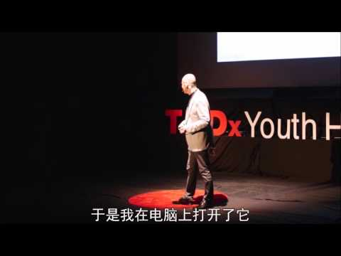 Inventor explains new WYSIWYG piano music notation in TEDx Talk