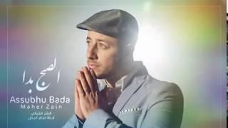Maher Zain-Assubhu Bada 2017