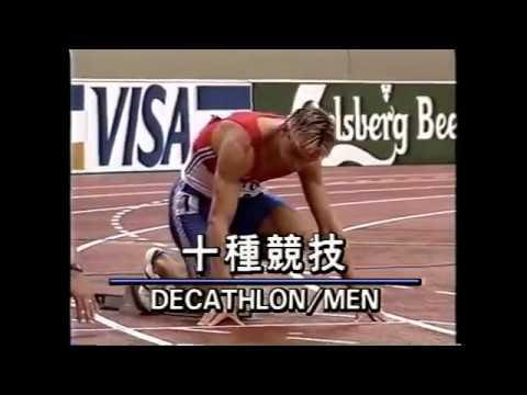 【1991年世界陸上】十種競技