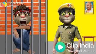 Police car Vs thief cat