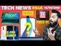 Realme X2 Pro Launch Date,New Realme Phone,MIUI 11 PocoF1 in Oct,Redmi Note 8 & 8 Pro Prices-TTN#546
