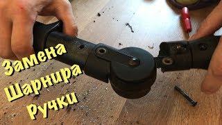 видео Запчасти concord коляска
