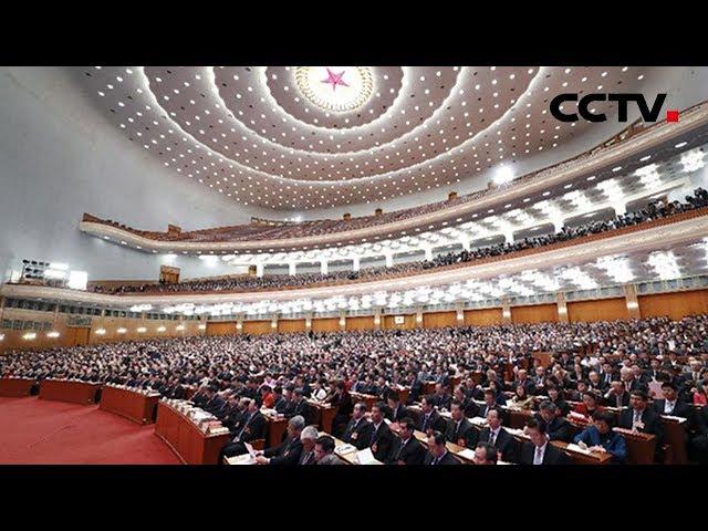 《两会时间》 3月15日看点:十三届全国人大二次会议举行闭幕会 习近平等党和国家领导人出席 20190315 | CCTV