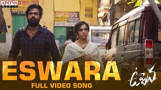 #Uppena- Eswara Full Video Song | Panja Vaisshnav Tej, Krithi Shetty | Buchi Babu Sana | DSP