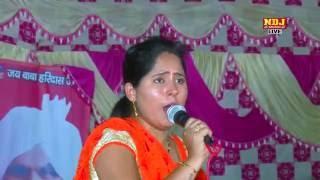 Preeti Choudhary Hit Ragni 2016 ! बोस ऐसी साड़ी ल्यादे हो !  New Haryanvi Ragni ! NDJ Music