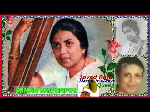 Download Teerth Yatra (1958) - Meri Prit Mera Pyar Bole Aaj Baar Baar (मेरी प्रीत मेरा प्यार बोले आज बार बार)