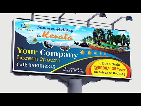 Billboard Design | Flex Banner Design In Coreldraw-MS Graphics | Hindi Tutorial