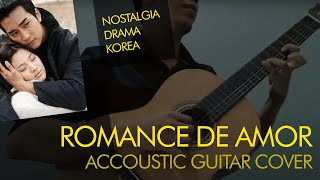 Romance De Amor (Rev. 01) - Guitar Cover