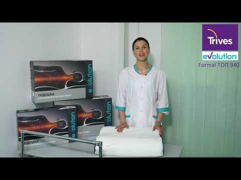 Обзор ортопедической подушки Trives Formal ТОП-940 | Серия Evolution