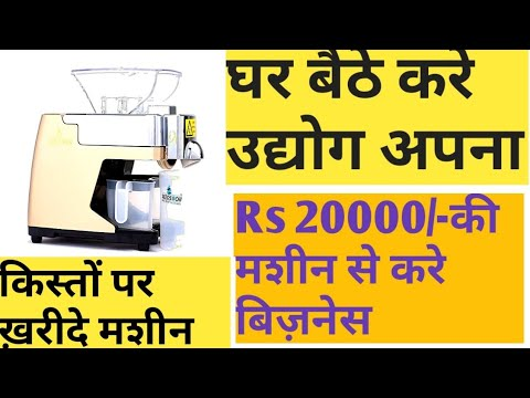 Home based business idea ,small investment business idea