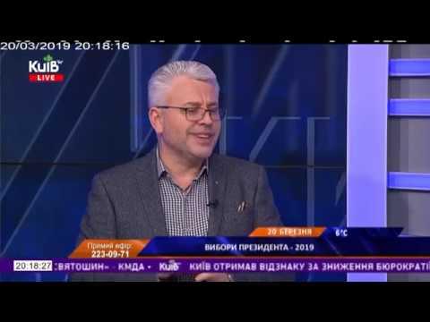 Телеканал Київ: 20.03.19 Київ Live 20.00