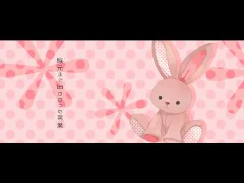 【Yuiko】【ゆいこんぬ】Hello/How are you cover