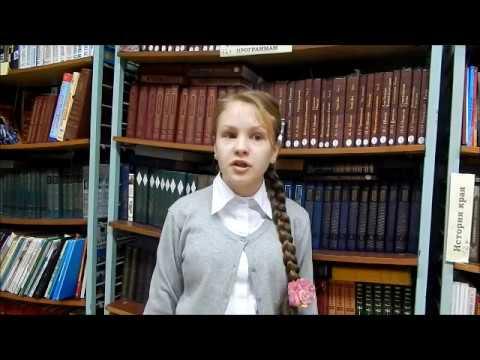 Изображение предпросмотра прочтения – АнжеликаЛатова читает отрывок изпроизведения «Руслан и Людмила» А.С.Пушкина