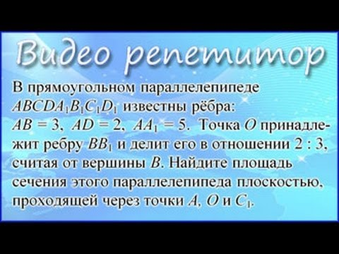 Онлайн курсы для подготовки к ЕГЭ, Видеоуроки онлайн