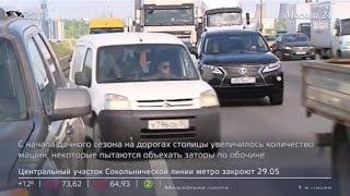 видео Какой штраф за езду по обочине 2016