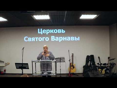 Праздники Господни - Рут Фурман