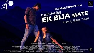 Download Hindi Video Songs - Phool Khilyu Ne Sawar Padi I Abhijeet Somitra & Hardika Joshi I New Gujarati Movie 2016