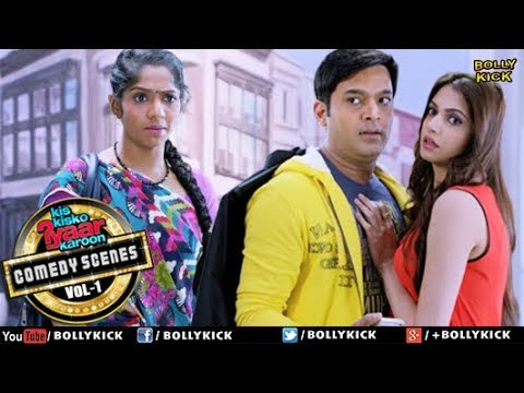 Comedy Scenes | Hindi Movies 2019 | Kis Kisko Pyaar Karoon Vol 1 | Kapil Sharma | Comedy Scenes