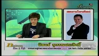 นิพนธ์ สุวรรณประสิทธิ์ 18-01