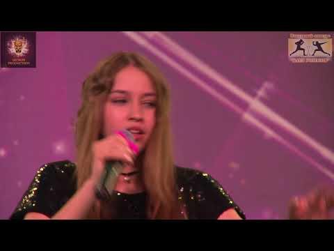 Алиса Семчук Dernier danse