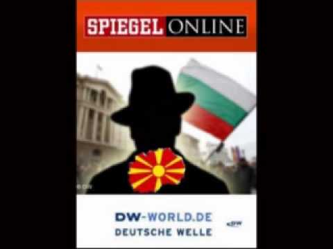"Radio ""Deutsche Welle"": ""Bulgarian secret services operate in Macedonia"""