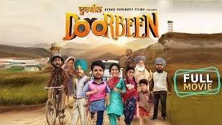 Doorbeen | Full Movie | Ninja | Wamiqa Gabbi | Jass Bajwa | Jasmin Bajwa | Yellow Music