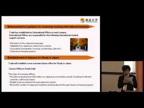 「6th University Administrators Workshop」Katsuyoshi Kanno (University of Tokyo)