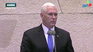 Pence confirms US Embassy move to Jerusamel by end 2019