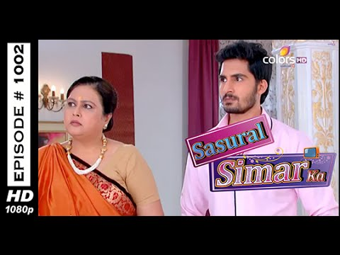 Sasural Simar Ka - ससुराल सीमर का - 20th October 2014 - Full Episode (HD)