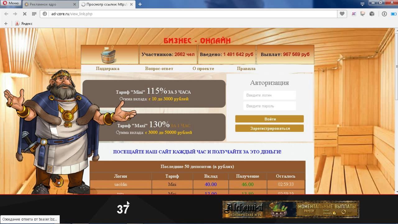 Заработок рекламе онлайн игр заработки в интернет форум
