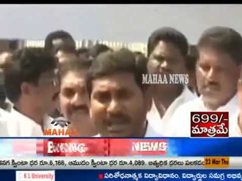YS Jagan Demands Justice for Agri Gold Victims   Agri Gold Assets War   Mahaa News