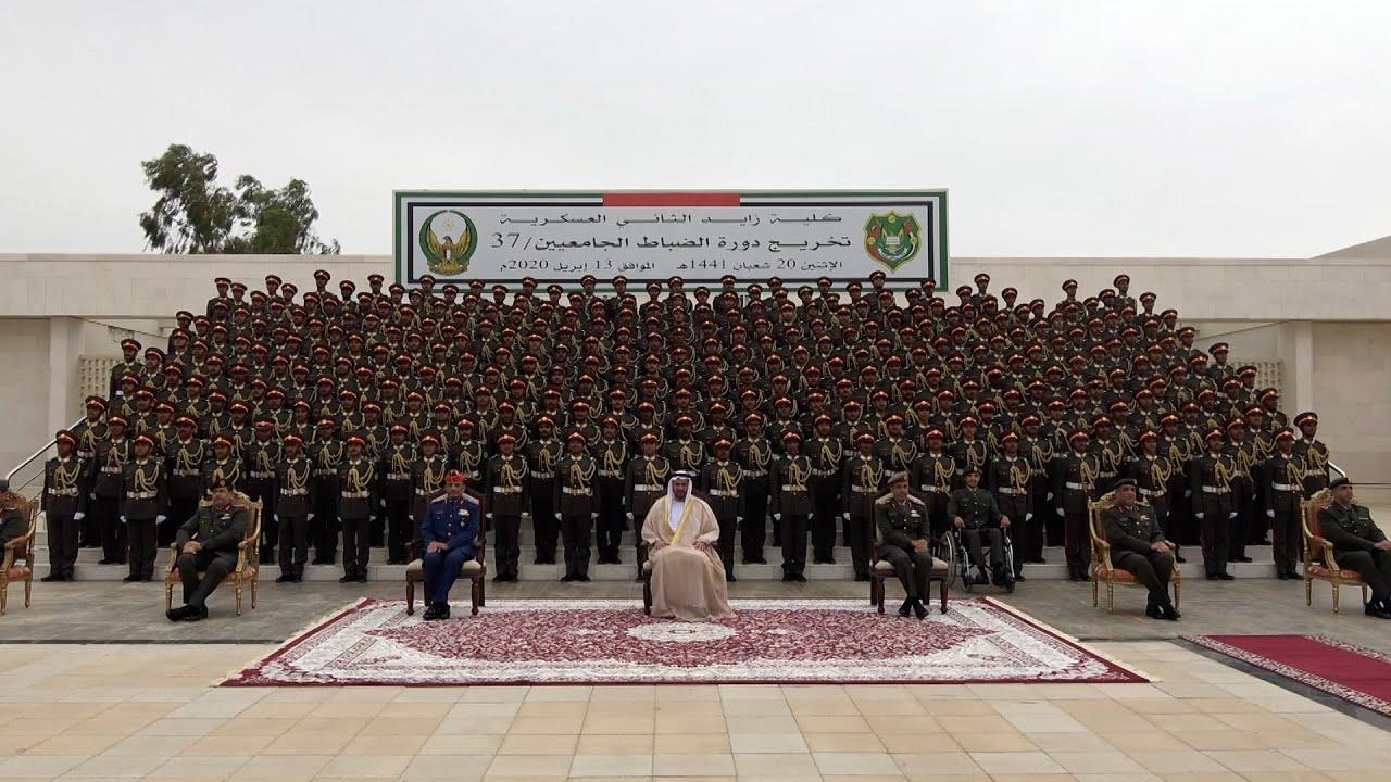 وكيل وزارة الدفاع يشهد تخريج دورة الجامعيين الـ 37 Youtube